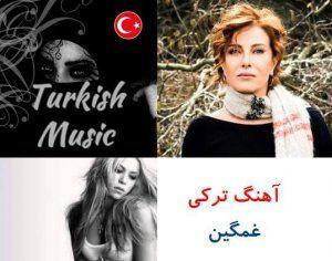 هنگ ترکی غمگین خواننده زن